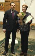 В Пскове состоялось вручение наград в честь дня Конституции